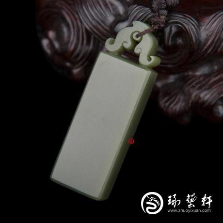 【琢艺轩】碧玉平安牌挂件   11克