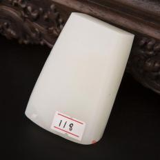 新疆和田玉白皮羊脂白玉籽玉原料 179.5克
