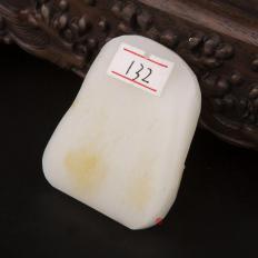 新疆和田玉洒金皮羊脂白玉籽玉原料 78.6克