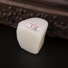 新疆和田玉洒金皮羊脂白玉籽玉原料 110.5克