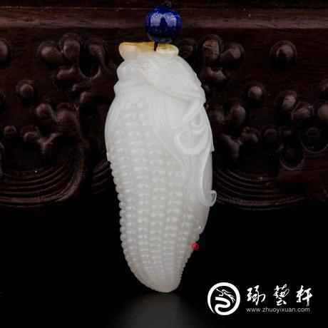 【琢艺轩】新疆和田玉黄皮一级白玉籽玉挂件 金玉满堂 26克