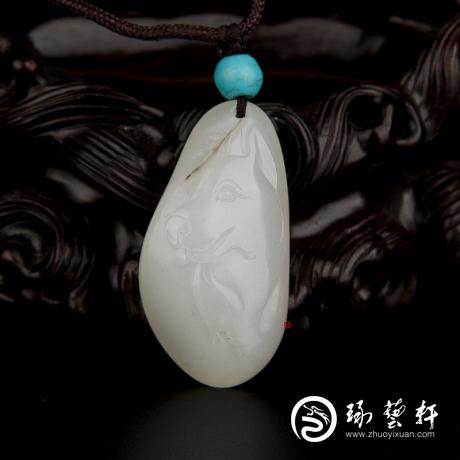 【琢艺轩】新疆和田玉黄皮一级白玉籽玉挂件 十二生肖-狗 12.3克