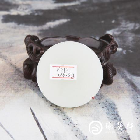 【琢艺轩】新疆和田玉白皮一级白玉籽玉原料 手镯心 126.3克