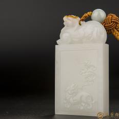 新疆和田玉黄沁羊脂白玉籽玉把件 府上有龙 89.4克