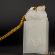 新疆和田玉黄沁羊脂白玉籽玉把件 寿上加寿 88.7克