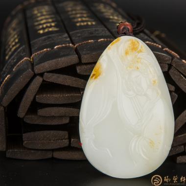 新疆和田玉黄皮一级白玉籽玉牌子 红颜 56.5克