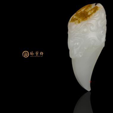 新疆和田红皮一级白籽玉挂件 龙匕 13.3克