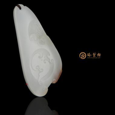 新疆和田红沁皮一级白籽玉挂件 时来运转 15.5克