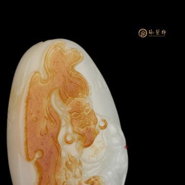 火神_ 新疆和田红皮白玉籽玉挂件  -穆宇静玉雕工作室