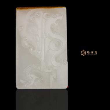 新疆和田红皮羊脂白籽玉挂件 卧虎藏龙 27克