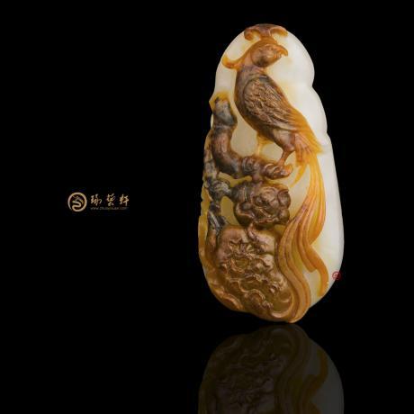 【琢艺轩】新疆和田红沁一级白籽玉挂件 凤戏牡丹 13.5克