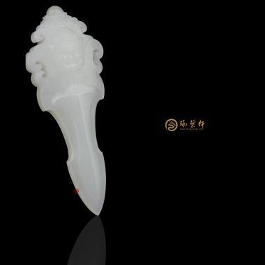 金刚降魔杵_ 新疆和田羊脂白籽玉挂件  -穆宇静玉雕工作室