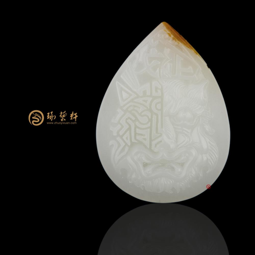 止戈为武_ 新疆和田红皮羊脂白籽玉牌子  -穆宇静玉雕工作室