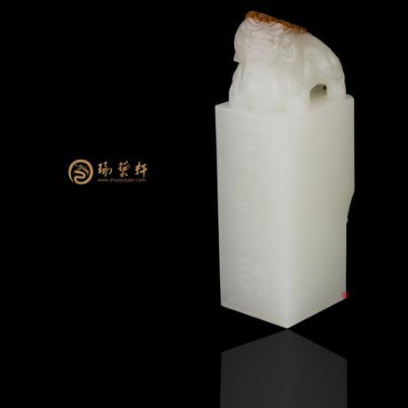 新疆和田红沁羊脂白籽玉印章  114.4克