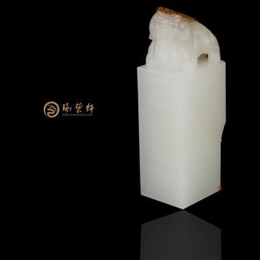 穆宇静 新疆和田红沁羊脂白籽玉印章 鼎定江山 114.4克
