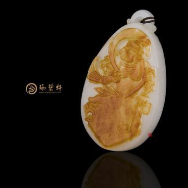 穆宇静 新疆和田红皮羊脂白籽玉挂件 守护 35.8克
