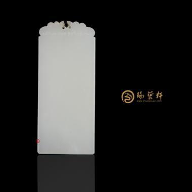 新疆和田白皮白玉籽玉牌子 云纹平安牌 34克
