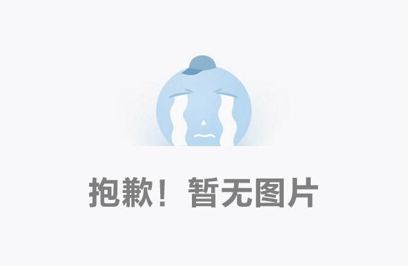 和田玉免费鉴定